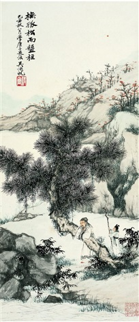 抚孤松而盘桓 noble man and his child servant under the pine tree by wu hufan