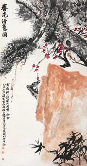 春光得意图 by zhu qizhan, xu zihe and tang yun