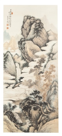 landscape after wang yuanqi by qi gong