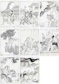 《深山画虎》插图八纸 (8 works) by ren shuaiying