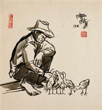 养鸡 by shiy de-jinn