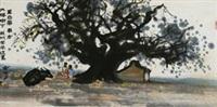 大榕树下 by shiy de-jinn