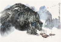 泛舟图 by he haixia