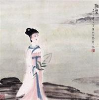 湘君 设色纸本 by fu baoshi