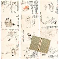 册页 (12开) 设色纸本 (album of 12) by chen banding and jin cheng