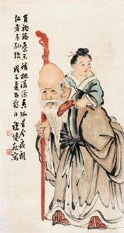寿星图 by chu jianqiu