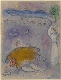 dorcon's strategy, pl. 10, from daphnis & chloe by marc chagall
