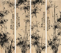 bamboo (+ 3 others; set of 4) by xi chan