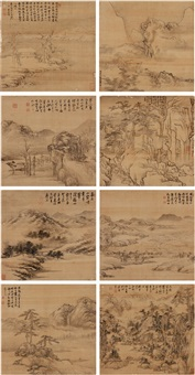 临古册 (album of landscape) (album of 8) by li shizhuo