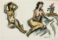双裸女 by chang wan-chuan