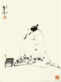 读书图 (painting) by dai wei