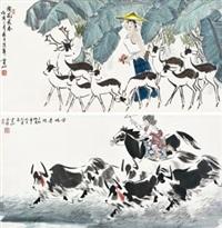 阆苑长春 雪域春丽 (2 works) by xu zhenshi