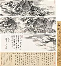 山水书法合璧 (various sizes; 2 works on 1 scroll) by lu yanshao and liu yong