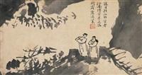 观瀑图 (appreciating waterfalls) by xu wei