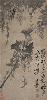 葡萄图 (grapes) by xu wei