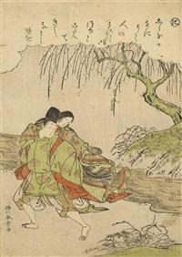 akutagawa, episode six, number 4 (ni) in the series furyu nishiki-e ise monogatari (fashionable brocade pictures of tales of ise)(koban tate-e) by katsukawa shunsho