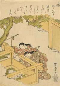 yatsuhashi bridge in mikawa province, episode 9: 1, series number 5 (ho) and the well curb, episode 23: 1, number 9 (ri) in the series furyu nishiki-e ise monogatari (koban tate-e)(2 works) by katsukawa shunsho