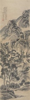 仿古山水 (landscape) by fang xun