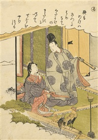 thousand autumn nights as one, episode 14, series number 11 (ru) and a court lady disconsolate over her lover, episode 50, number 14 (ka) in the series furyu nishiki-e ise monogatari... (koban tate-e)(2 works) by katsukawa shunsho