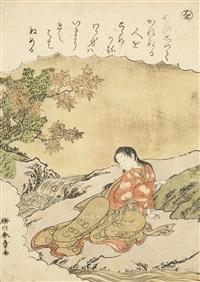 two koban tate-e; the first catalpa bow, episode 24, series number 27 (o) and narihira presenting a model of a pheasant to a chancellor, episode 98, number 24 (u) in the series furyu nishiki-e ise monogatari... (koban tate-e)(2 works) by katsukawa shunsho