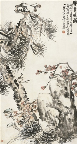 美意延年图 pine tree plum blossom ganoderma and rock by wu changshuo