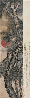 孝思图 (pine tree) by huang zongyan