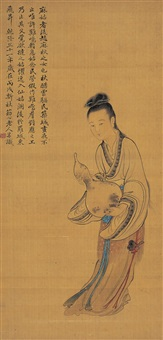麻姑献寿图 (goddess offering gift) by kang tao