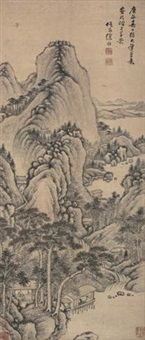 仿赵大年山水 (landscape) by xu fang