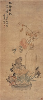 元春瑞色图 (flowers in the vase) by ji fen