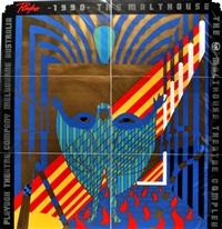 playbox - the malthouse by boris bucan