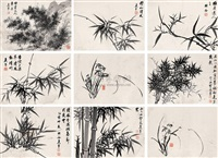 untitled (album w/ 9 works ) by xia hui