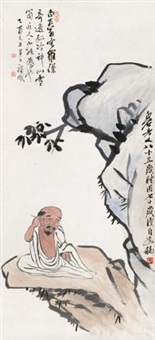 搔耳图 by chen banding and qi baishi