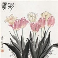 彩云 by xiao shufang