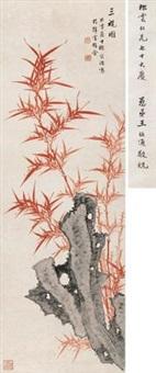三祝图 by xu zonghao