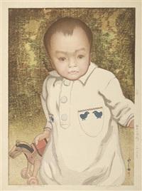 kodomo (a child) by hiroshi yoshida