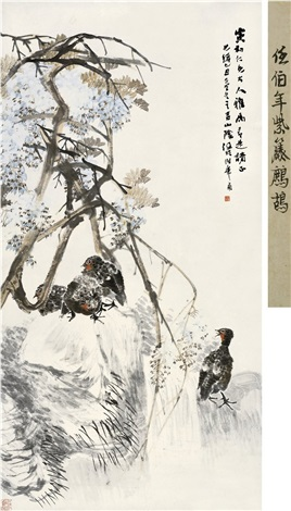 紫藤鹧鸪图 patridges on wisteria branch by ren bonian