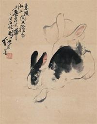 双兔图 立轴 设色纸本 by liu jiyou