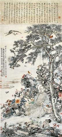 张叔良先生小像 portrait of zhang shuliang by various chinese artists