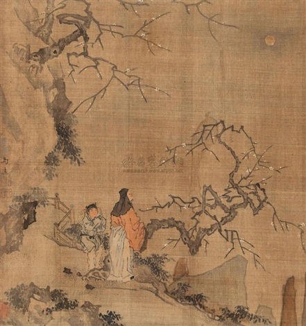 untitled by ma yuan