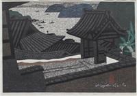 hirato nagasaki (a by kiyoshi saito