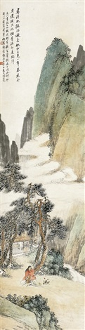 倚树听泉图 listening waterfall under the tree by wang kun