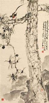 苍松之寿 设色纸本 by yang shanshen and zhao shao'ang