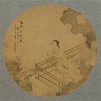 lady by the lotus pond by liu yi