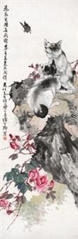 耄耋图 by liu bin