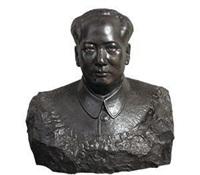 毛主席头像 by liu kaiqu