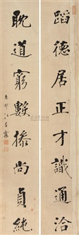 楷书八言联 对联 (calligraphy) (couplet) by jiang chunlin