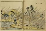 ehon azumi asobi (a picture book of the amusement in the eastern capital) by katsushika hokusai