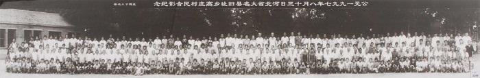 alle dorfbewohner von gaozhuang, jiuzhi by zhuang hui