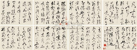 calligraphy album w14 works by wang shouren