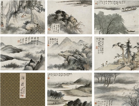 山水册 landscape album album w8 works by gu yun